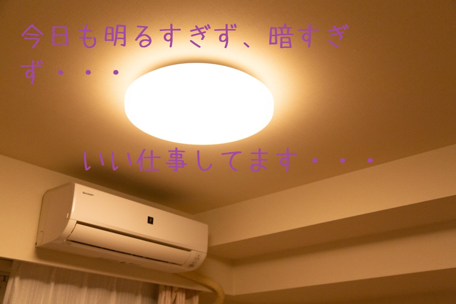 電気の画像