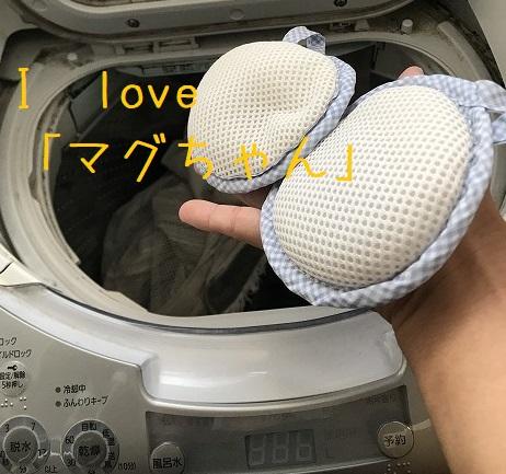 洗濯マグちゃんの画像